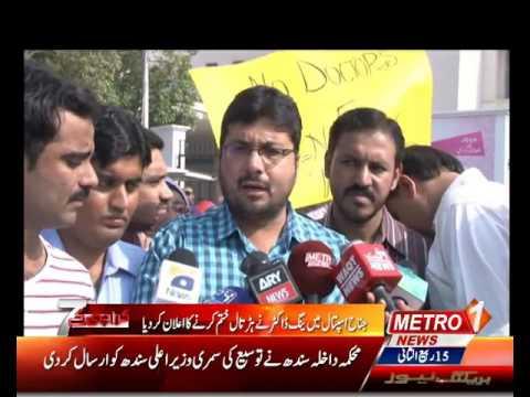 JPMC doctors end protest on health secretary's assurances