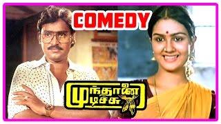 Mundhanai Mudichu Comedy Scenes | Bhagyaraj | Urvashi | Thavakkalai | Kovai Sarala