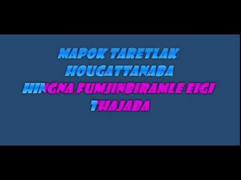 Segaira Thammoi - Lyrics