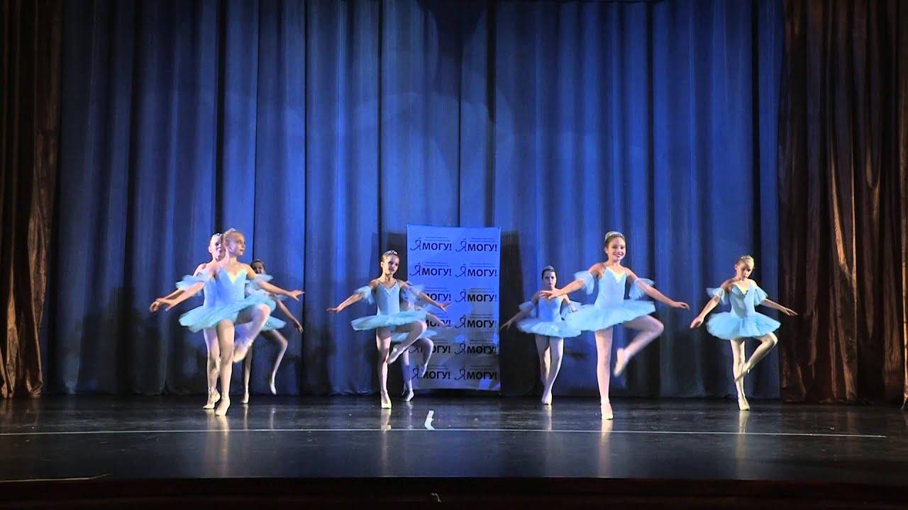 Конкурсы и фестивали танца в спб