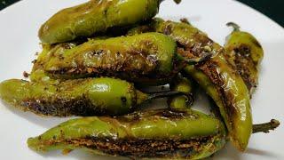 बेसन हरी मिर्च की ये रेसिपी अगर एक बार खाली तो बार बार बनाओगे   Besan Hari Mirch Recipe.