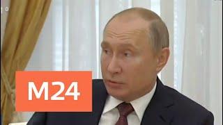 Смотреть видео Владимир Путин встретился с легендами футбола - Москва 24 онлайн