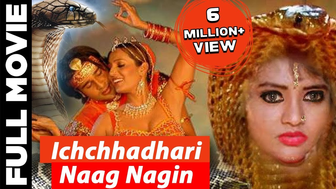 इच्छाधारी नाग नागिन | Ichchhadhari Naag Nagin | Hindi Dubbed Movie | Ranjitha, Arul Pandian