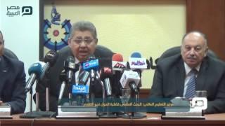 مصر العربية | وزير التعليم العالى: البحث العلمى قاطرة الدول نحو التقدم