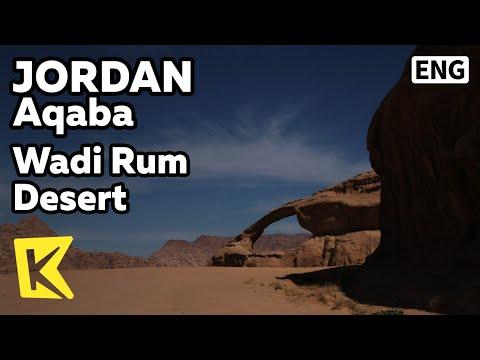 【K】Jordan Travel-Aqaba[요르단 여행-아카바]아라비아상인, 와디럼 사막/Wadi Rum/Desert/Arabian Merchant/Oasis/Stone Bridge
