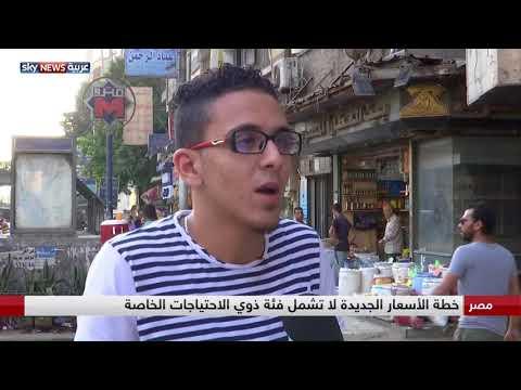 مصر.. رفع أسعار تذاكر مترو الأنفاق