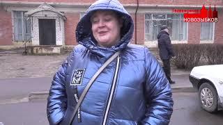 Программа «Новозыбков» 06.03.2020 г.