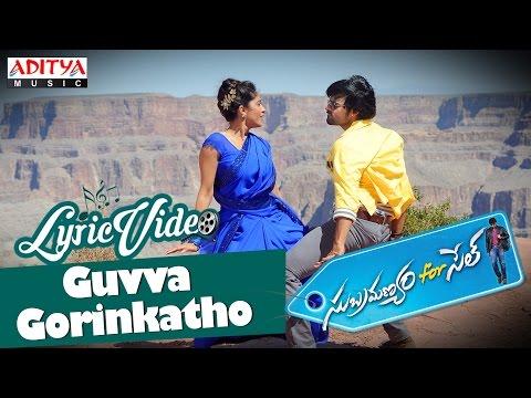 Guvva Gorinkatho Video Songs with Lyrics IISubramanyam For Sale II Sai Dharam , Regina