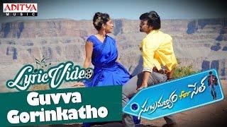 Guvva Gorinkatho Video Songs with Lyrics II  Subramanyam For Sale II Sai Dharam , Regina