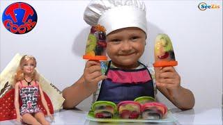 ✔ Barbie Doll is preparing ice cream / Кукла Барби и Ярослава готовят мороженое. Серия 26 ✔(В новом видео, Вы увидите, как маленький повар Ярослава готовит мороженое для своей куклы – Барби. Интере..., 2015-08-18T09:45:38.000Z)