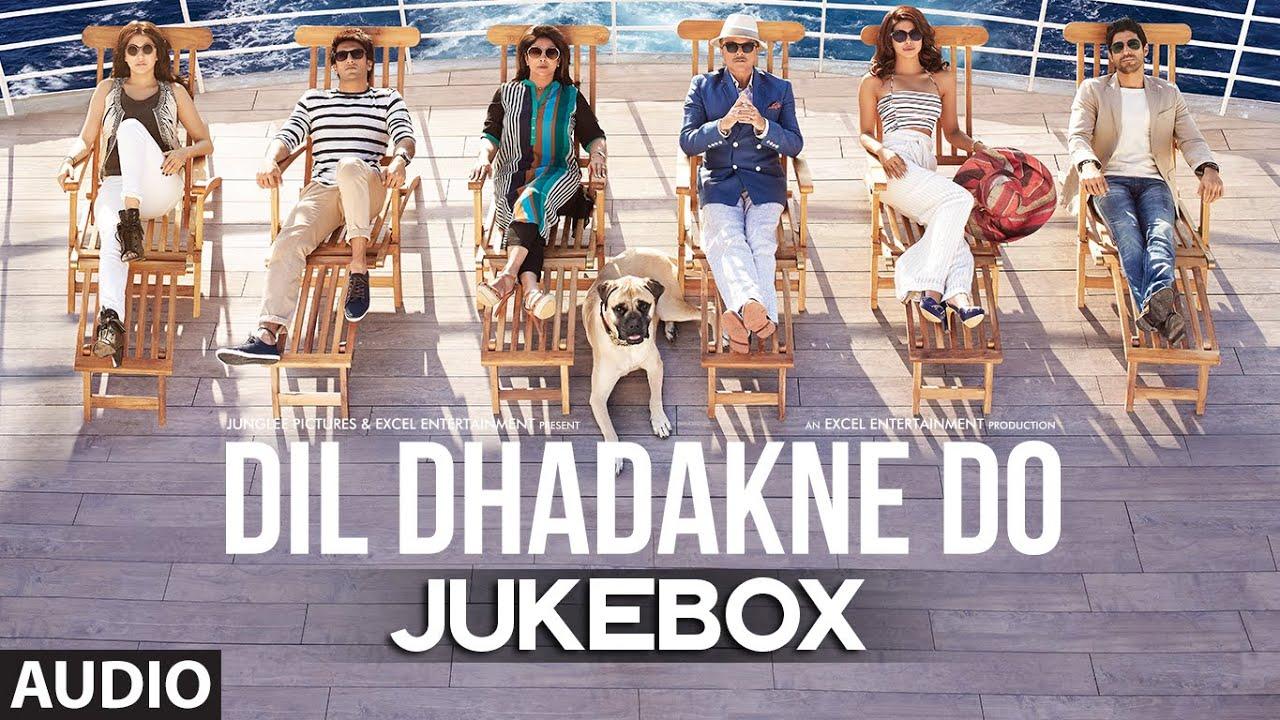 'Dil Dhadakne Do' Full AUDIO Songs JUKEBOX   T-series ...