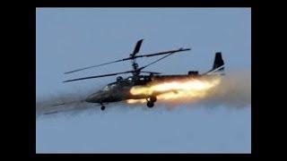 Российский К-52
