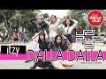 [KPOP IN PUBLIC CHALLENGE] ITZY (있지) - DALLA DALLA (달라달라) Dance Cover by BUV Dance Club from Vietnam