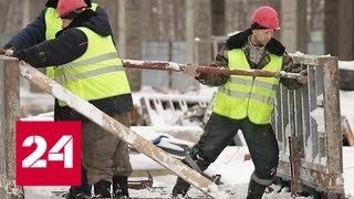 Защищенная доля. Специальный репортаж Всеволода Смирнова - Россия 24