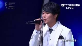 亞洲天團5566表演 - 【最強偶像狂潮】51電視金鐘獎頒獎典禮