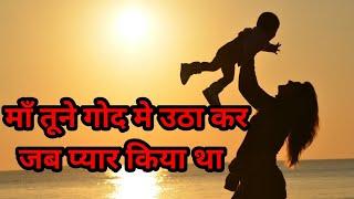 Mom Dad Quotes In Hindi Tvroxx