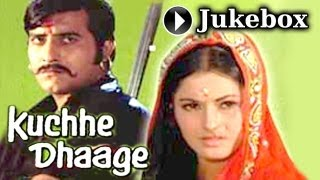 Kachche Dhaage Full Songs Jukebox |  Vinod Khanna & Moushumi Chatterjee