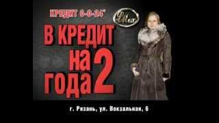 Дубленки в Рязани в Эльмехе(Большой выбор женских и мужских дубленок в магазине меховых изделий