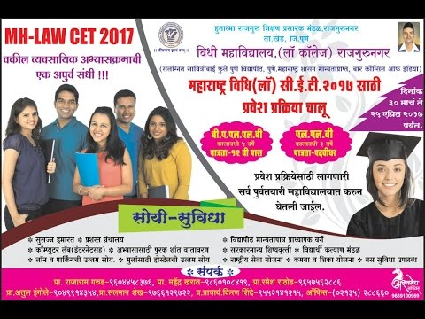 HRSPM's Law College Pune Admission Profile 2017-2018