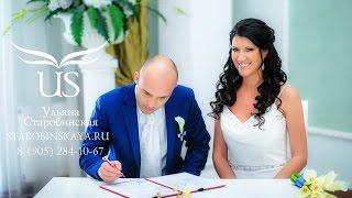 Свадьба Лидии. Макияж и прическа невесты: Ульяна Старобинская (28.06.14)