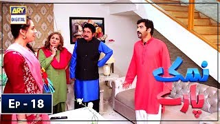 Namak Paray Episode 18 - ARY Digital 1 Mar