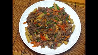 Spicy Beef Tounge Stir Fry - Filipino Food - Pinoy Recipes - Tagalog -