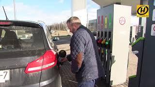 Сколько должен стоить бензин? «Белнефтехим» объяснил, из чего складывается цена на топливо
