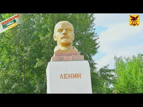 Город Борзя  Забайкальский край