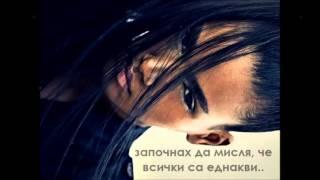 Teyana Taylor - Her Room (превод)
