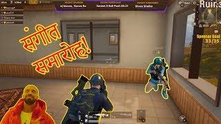 Sangeet Samaroh in PUBG Mobile    Mobile PUBG Funny Moment xDD