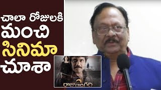 Krishnam Raju Byte About Raju Gari Gadhi 2 Movie   TFPC