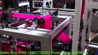 Спандбонд пакеты(Пакетоделательная машина для изготовления пакетов из спандбонда upack-cn.ru., 2013-04-15T16:06:01.000Z)