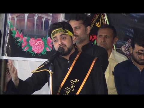 Aena Ali Akbara | Syed Mohd Raza Rizvi Gopalpuri | 6 Safar Jafrabad, Jalalpur, 2016