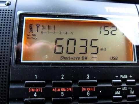 6035 Khz, Bhutan Broadcasting Service, english, presumed