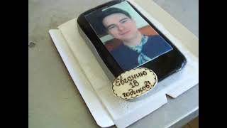Изготовление торта на заказ на день рождения torty.biz/prazdnichnye_torty