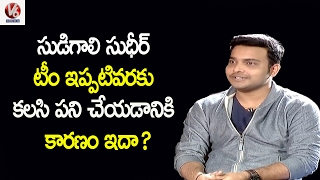 Getup Srinu About His Team Co-ordination in Jabardasth | Madila Maata | V6 News