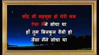 Chand Si Mehbooba Ho Meri Kab - Karaoke - Himalay Ki God Mein - Mukesh