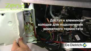 видео Принцип работы газового конвектора отопления, особенности эксплуатации