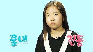 """쿨한 피아노 소녀, 콩쿠르 1위에도 """"치고 싶은 대로 쳤을 뿐"""" @영재 발굴단 85회 20161207"""