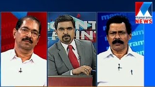 Who is the decision maker in Kannur