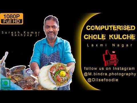 Computerized Chole Kulche At Nirman Vihar