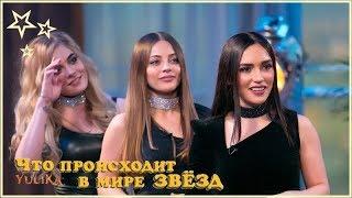 Ольга Серябкина уходит из группы SEREBRO