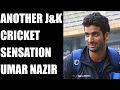Parvez Rasool inspires another cricketer Umar Nazir from Kashmir | Oneindia News