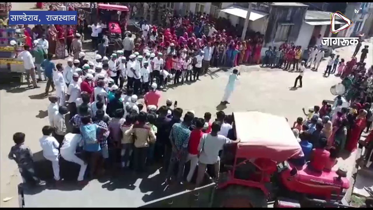 साण्डेराव : अकीदत से मनाया मोहर्रम, निकाला ताजिये का जुलूस