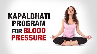 Kapalbhati Praayam for Blood Pressure - Dilip Tiwari - Fit Vit