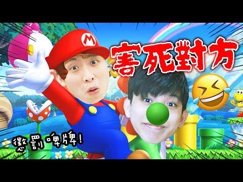 New Super Mario Bros. U Deluxe#1 /w Dee
