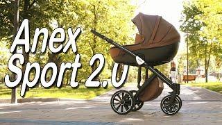 anex Sport 2.0 - Обзор коляски Анекс Спорт от магазина Boan Baby