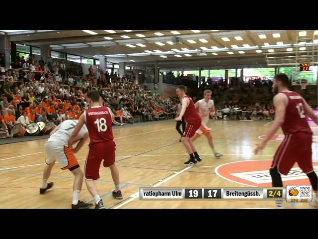 NBBL TOP4 2016 Halbfinale: ratiopharm akademie Ulm vs. TSV Tröster Breitengüßbach
