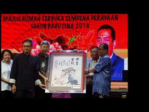 Malaysia Charity chinese ink Painting Master Ty Kaw