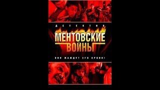 """""""Ментовские войны"""" актеры сейчас(2 часть)."""